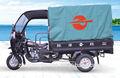 2014 новая модель китае грузовой трицикл с кабиной/трехколесный мотоцикл для двух взрослых