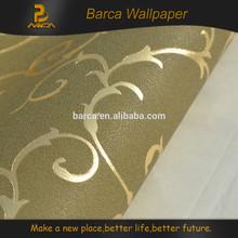 Nice grass wall paper design home decor 3d wallpapers metallic wallpaper