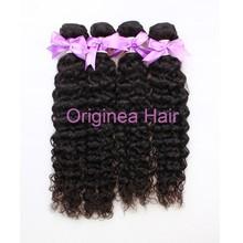 Orginea Modern Classical Js Beauty Hair Extensions