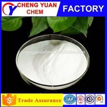 sodium bicarbonate baking soda/sodium bicarbonate food grade