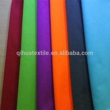 100% polyester bonded polar fleece fabric