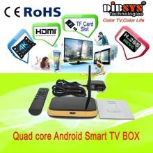 New Model 2D/3D GPU quad core android tv box iptv strong wifi tv smart box