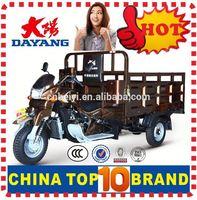 China BeiYi DaYang Brand 150cc/175cc/200cc/250cc/300cc 2013 cheap classic cargo tricycle