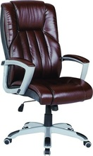 new deck chair office chairs RF-2120