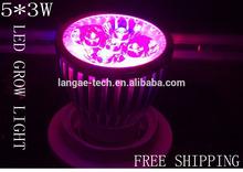 E27 LED Grow lights 5X3W Full spectrum LED Grow lamp bulb for Flower plant Hydroponics system 85V-265V Grow box 1Pcs/lots
