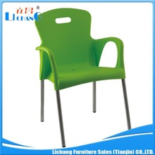 high quality plastic chair with low price