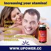 Best medicine to improve sex ability male enhancement