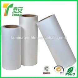Laminated Material,PET + EVA Material Laminating Roll Film manufacturer