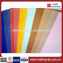 2015 poplin fabrics textile wholesale fabric
