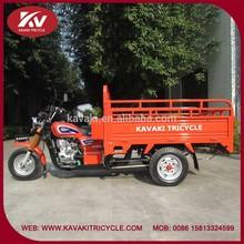 Chinese famous tricycle factory good engine orange three wheel large cargo motorcycle