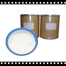 Factory offer top-selling food/tech grade sodium gluconate 99% as chelating agent