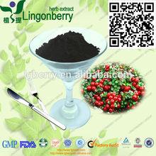 Wild Lingonberry p.e.anthocyanin /OPC/Proanthocyanidins