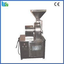 New condition high quality automatic sugar grinding mill for bazooka bubble gum