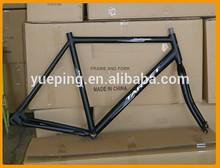 MADE IN CHINA aluminum alloy road bike frame 6061