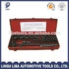 High Quality China Supplier 21pcs Car Maintenance Tools Socket Wrench Set