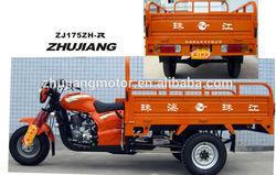 150cc cargo diesel three wheel motorcycle tricycle