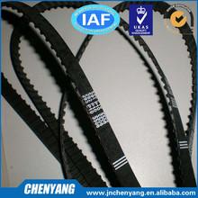 A33 Machine V Belt