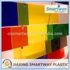 transparent colored decorative acrylic plexiglass sheets