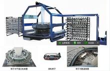 big bag weaving/making machine(Circular Loom)