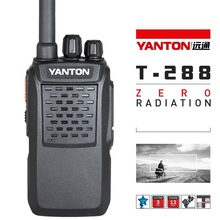 new arrival !!! Portable Security Guard Equipment Two Way Radio T-288
