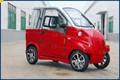 китайский мини-электрический автомобиль полностью закрытых мобильности скутер/автомобиля/электрических транспортных средств