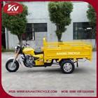Chinese fashion popular good quality yellow color trike three wheel motorcycle