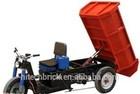 Hydraulic electric car motor cycle car