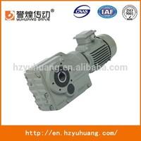 sew type K97 Bevel Gearbox helical gearbox for blender machine Helical arrangement gearbox