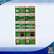 paper prepaid scratch card