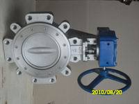 ANSI 300 lug type double eccentric high performance butterfly valve