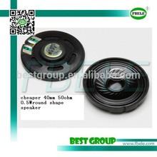 cheaper 40mm 50ohm 0.5Wround shape speakerFBF40-1N