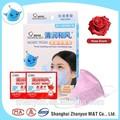 de color rosa aroma de rosa para adultos prevenir 3d haze máscara de la cara