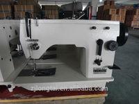ordinary sewing machine,sewing machine clutch motor