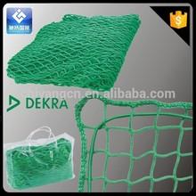 new PP auto cargo net