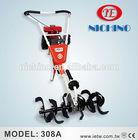 TAIWAN NICHINO 3.5HP Mini power small agricultural tractor