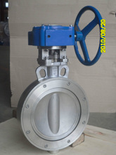 gearbox operated ANSI150 double eccentric high performance butterfly valve