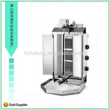 New3 burners controlled individually gas shawarma machine FGD-993
