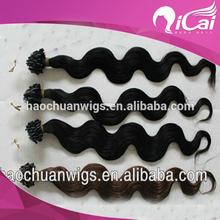 Qicai remy brazilian micro braid/links hair extensions, micro ring hair extensions
