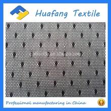 jacquard mosquito netting fabric