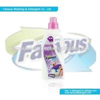 famous direct factory Wholesale 1L lavender fabric softener