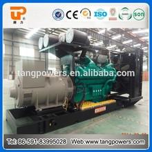 Reputable supplier!!! Euro engine 1000Kw military diesel generator