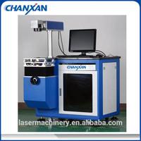 cheap price metal offset printing machine/laser marking machine for metal Skype lee.doris69