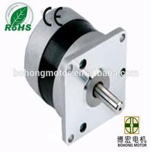 nema 23 high quality hot sale round brushless dc motor