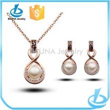 Fashion gold design chic south sea pearl jewellery