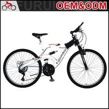 China Factory Custom 18 Speed Bike For Sale 26inch MTB bike