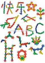 kids electronic educational toys, islamic educational toys, kids educational toys