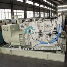 900KW/1125KVA water cooled Cummins diesel generator set