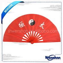 32cm Wushu taichi kungfu Bamboo Hand Fan Chinese Fans