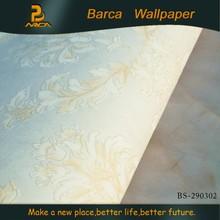 Pretty glitter 3D design style non-woven wallpaper
