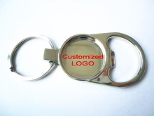 Custom BOTTLE OPENER & KEY CHAIN 2 in 1